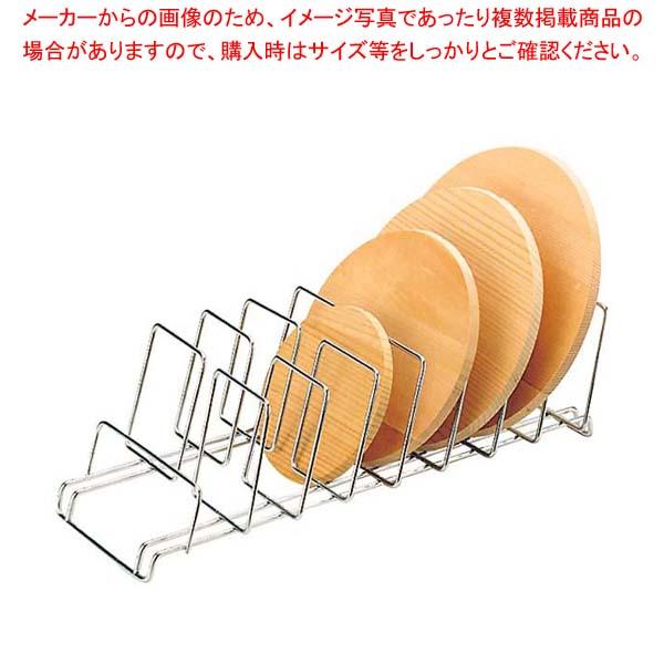 【まとめ買い10個セット品】 EBM 18-8 木蓋立