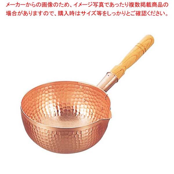 銅 片手 ボーズ鍋 27cm sale