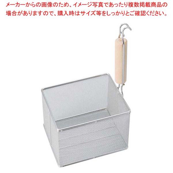 【まとめ買い10個セット品】 EBM 18-8 木柄 角型 うどん揚【 うどん・そば・ラーメン 】