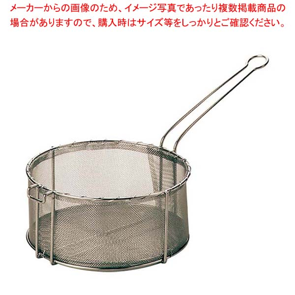 【まとめ買い10個セット品】 EBM 18-8 スパゲティストレーナー φ255×H120【 ピザ・パスタ 】