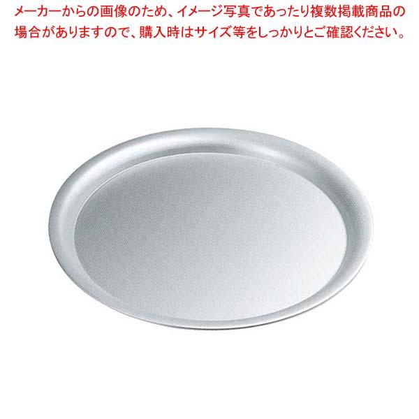 【まとめ買い10個セット品】 アルマイト アジロ 丸盆 30cm【 カフェ・サービス用品・トレー 】