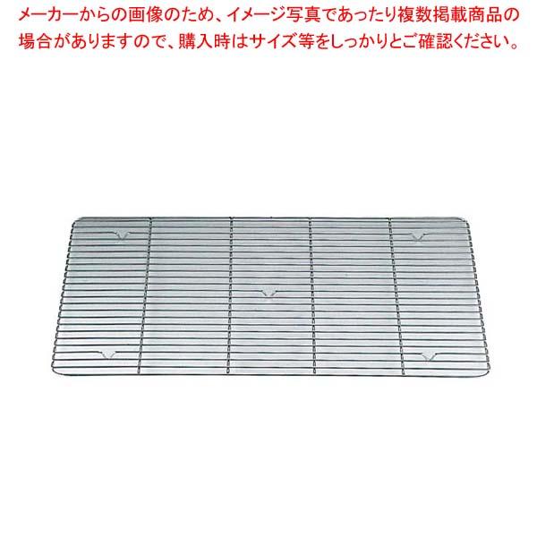 【まとめ買い10個セット品】 EBM 18-8 番重用アミ(枠線φ4mm)中 シートパン小兼用
