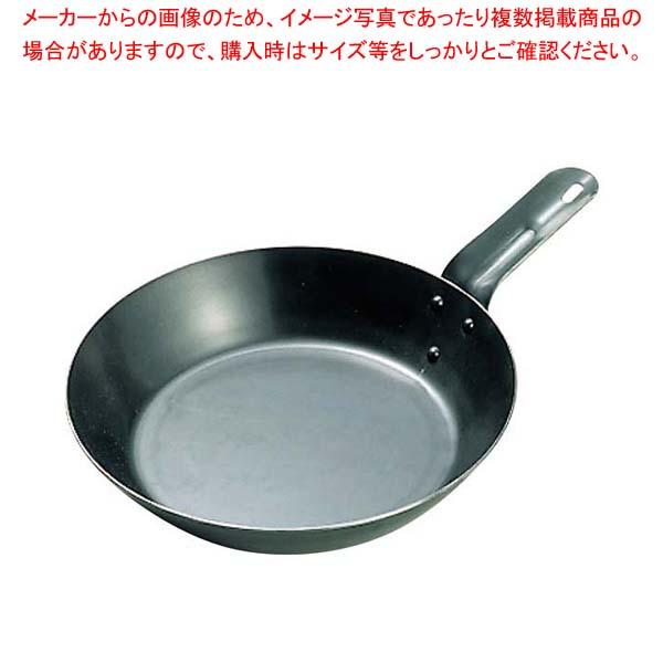 【まとめ買い10個セット品】 キング 鉄 オーブンレンジ用 フライパン 42cm【 鉄フライパン 鉄グリルパン 業務用フライパン グリルパン フライパン 業務用 】