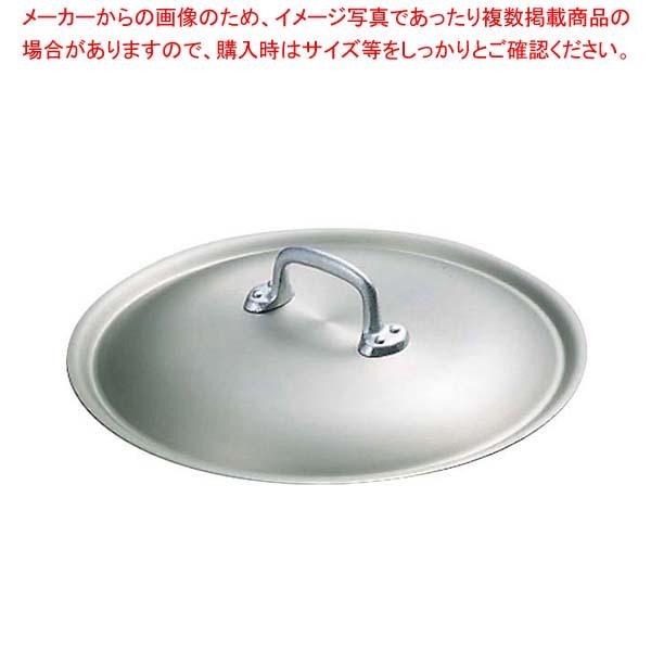 【まとめ買い10個セット品】 アルミ フライパン蓋 33cm用【 フライパンカバー 鍋ふた 鍋蓋 業務用】
