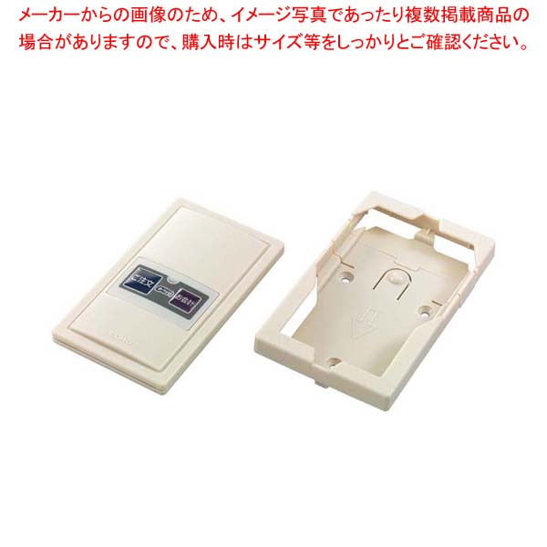 【まとめ買い10個セット品】 ファクト・インコール 送信機 カード型 F-302 アイボリー 【 メーカー直送/代金引換決済不可 】