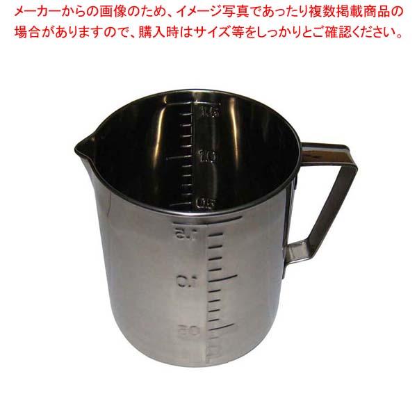 【まとめ買い10個セット品】 クローバー 18-8 口付 計量水マス 1.5L【 水マス・計量スプーン 】
