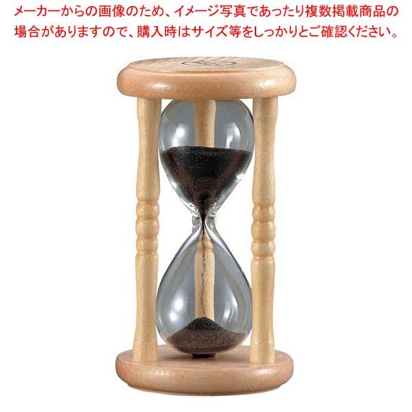 【まとめ買い10個セット品】 木枠 砂時計 3分計