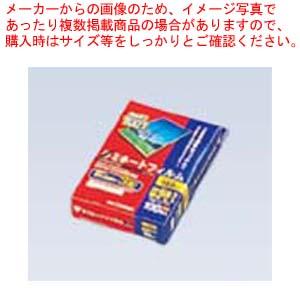 【まとめ買い10個セット品】 ラミネートフィルム(150ミクロン)はがきサイズ(100枚入)