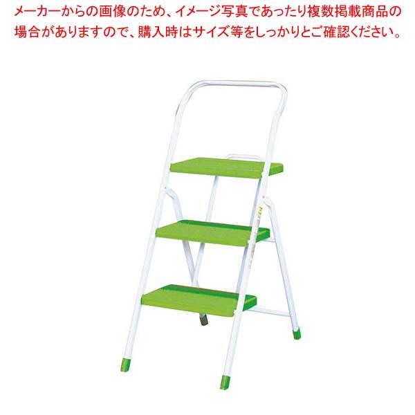 【まとめ買い10個セット品】 折りたたみステップ OSU-3(3段)ライトグリーン【 店舗備品・防災用品 】