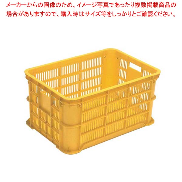 【まとめ買い10個セット品】 コンテナー MB-30 イエロー PP製【 運搬・ケータリング 】