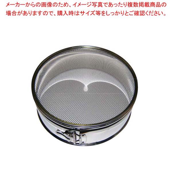 【まとめ買い10個セット品】 18-8 ワンタッチ 裏漉セット 27cm 7メッシュ