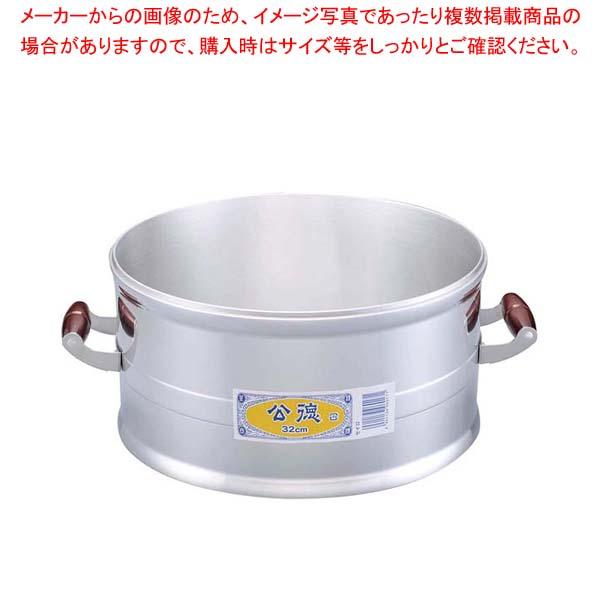 【まとめ買い10個セット品】 アルミ セイロ(すのこ付)28cm【 すし・蒸し器・セイロ類 】