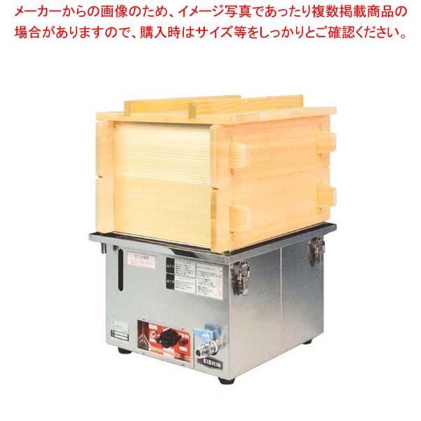 エイシン 電気蒸器 M-11【 すし・蒸し器・セイロ類 】
