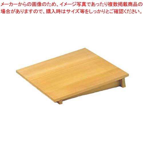 江部松商事 / EBM さわら 角セイロ傾斜蓋 45cm用(540×540)【 すし・蒸し器・セイロ類 】