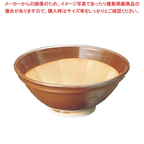 【まとめ買い10個セット品】 すり鉢 駄知焼(箱入)8号【 だしこし・みそこし 】