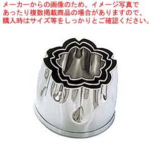 【まとめ買い10個セット品】 EBM 18-8 本職用厚口 抜型 3Pcs 桜【 野菜抜型 】 【 バレンタイン 手作り 】
