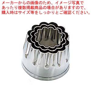 【まとめ買い10個セット品】 EBM 18-8 本職用厚口 抜型 菊 #5