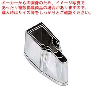 【まとめ買い10個セット品】 EBM 18-8 本職用厚口 抜型 羽子板 #5【 野菜抜型 】