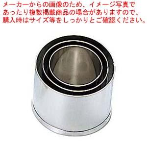 【まとめ買い10個セット品】 EBM 18-8 本職用厚口 抜型 丸型 #5