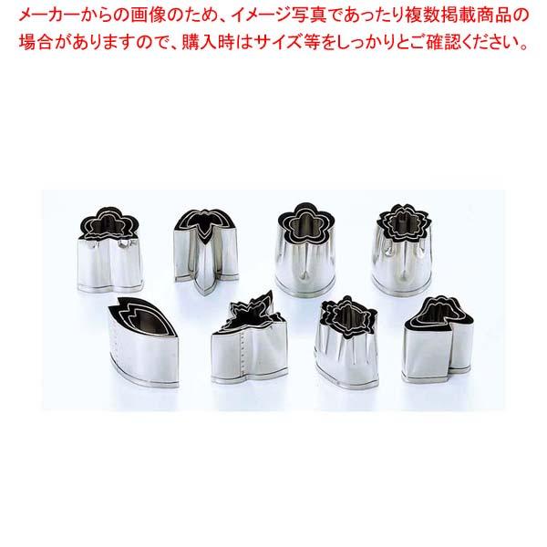 江部松商事 / EBM 18-8 手造抜型 Aセット【 野菜抜型 】 【 バレンタイン 手作り 】