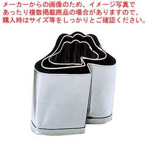 【まとめ買い10個セット品】 EBM 18-8 手造抜型 Aセット 富士山 3Pcs(#1~#3)