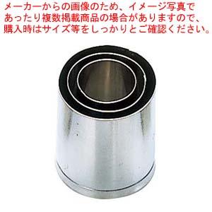 【まとめ買い10個セット品】 EBM 18-8 手造抜型 Cセット 丸 3Pcs(#1~#3)