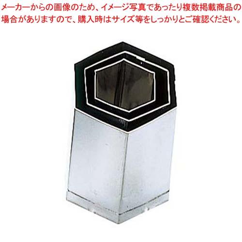 【まとめ買い10個セット品】 EBM 18-8 手造抜型 Cセット 亀甲 3Pcs(#1~#3)