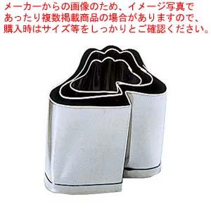 【まとめ買い10個セット品】 EBM 18-8 手造抜型 3Pcs 春 富士山【 野菜抜型 】 【 バレンタイン 手作り 】