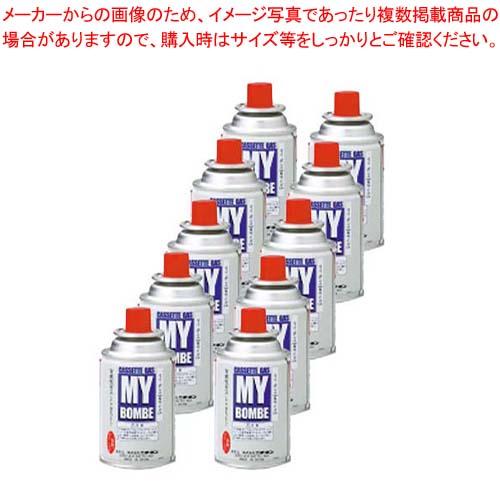 【まとめ買い10個セット品】 マイボンベS(10本組)マイコンロ・ミニ用【 卓上鍋・焼物用品 】