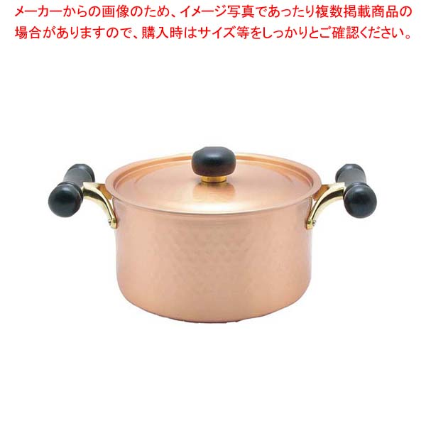 【まとめ買い10個セット品】 銅IHアンティック 両手鍋 IH-102 20cm 【 両手鍋 パスタ鍋シチュー鍋 】