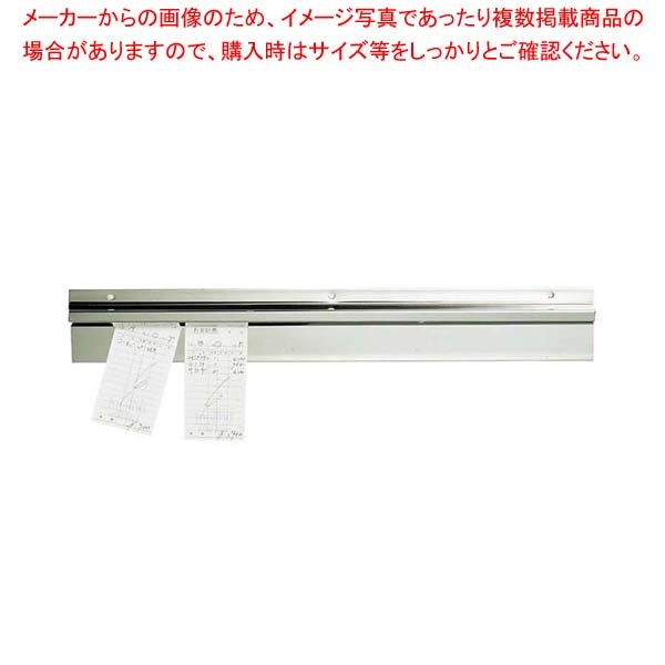 【まとめ買い10個セット品】 EBM オーダークリッパーB型 カーテン式 1200型 ネジタイプ