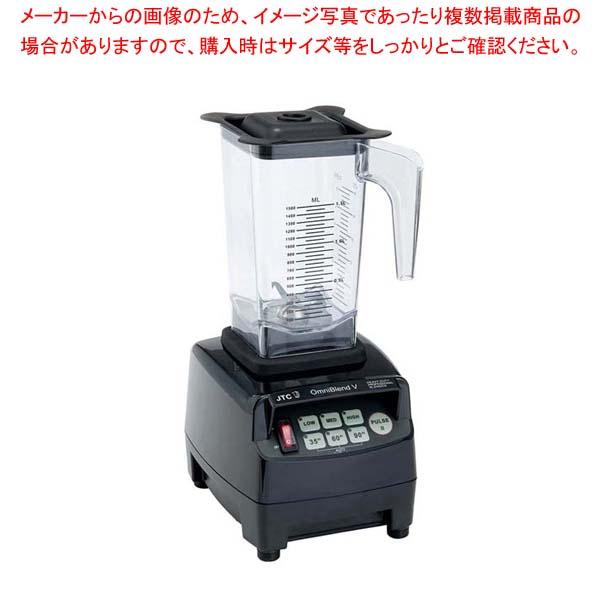 】 ブレンダー ブラック【 TM-800A ブレンダー・ジューサー・かき氷
