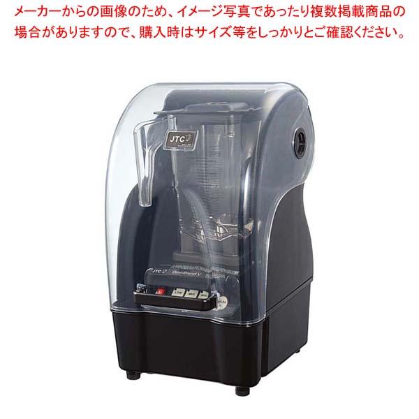 ブレンダー TM-800AQ【 ブレンダー・ジューサー・かき氷 】