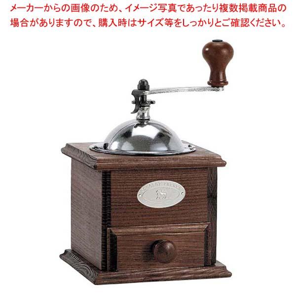 プジョー コーヒーミル ノスタルジー 841-1【 カフェ・サービス用品・トレー 】