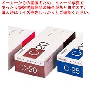 【まとめ買い10個セット品】 セイコー タイムカード(100枚入)CA-C20【 店舗備品・防災用品 】