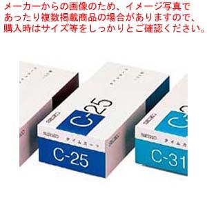【まとめ買い10個セット品】 セイコー タイムカード(100枚入)CA-C25【 店舗備品・防災用品 】