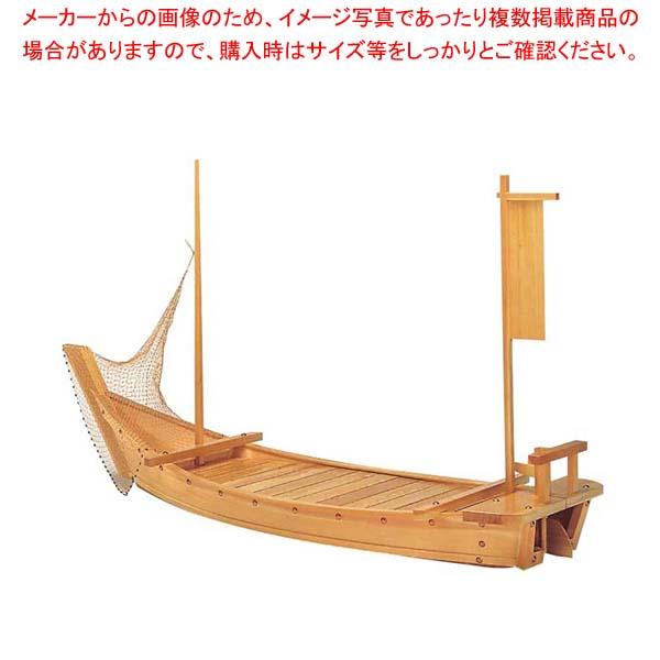 魅了 ひのき 大漁舟 3尺 アミ付 11-325-8【 料理演出用品 】, カナシチ 4548cd1c