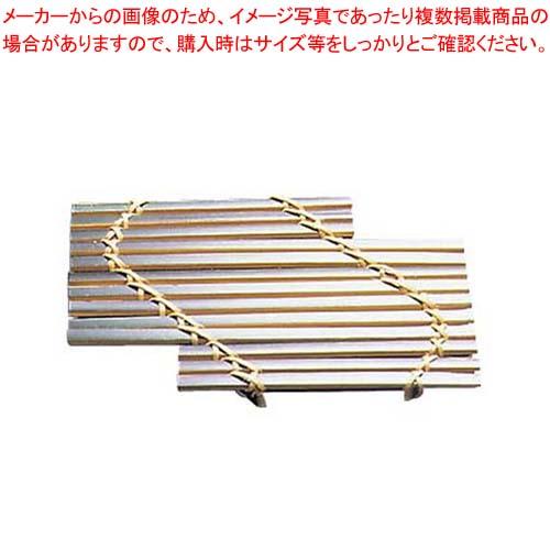 【まとめ買い10個セット品】 竹 盛台 青彩筏
