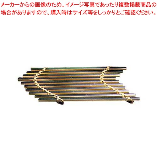 【まとめ買い10個セット品】 竹 盛台 A 青彩矢羽根