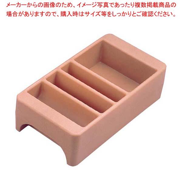 キャンブロ ドリンクディスペンサー コンジメントホルダー LCDCH10 D/B【 ビュッフェ・宴会 】