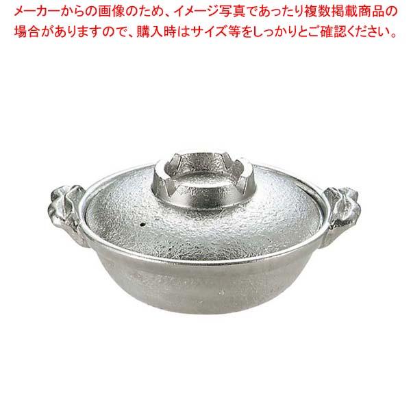 【まとめ買い10個セット品】 アルミ 白仕上 寄せ鍋 18cm【 卓上鍋・焼物用品 】
