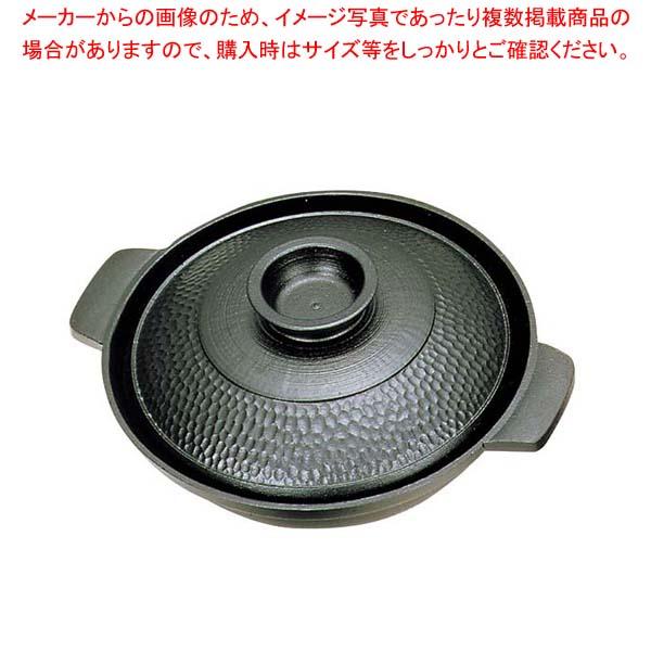 【まとめ買い10個セット品】 アルミ 槌目入 寄せ鍋 18cm【 卓上鍋・焼物用品 】