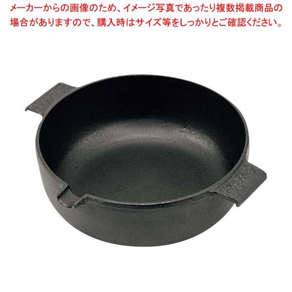 【まとめ買い10個セット品】 五進 鉄 S型 天ぷら鍋 23cm(G-61)
