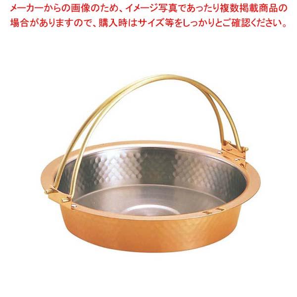 【まとめ買い10個セット品】 銅 槌目入 すきやき鍋 ツル付 S-2058L 26cm sale