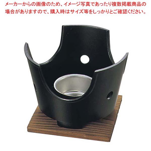 【まとめ買い10個セット品】 EBM アルミ コンロセット 中【 卓上鍋・焼物用品 】