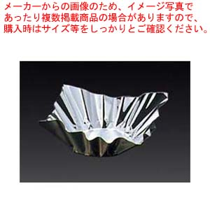 【まとめ買い10個セット品】 アルミ箔鍋 金/銀(200枚入)6号(80045)【 卓上鍋・焼物用品 】