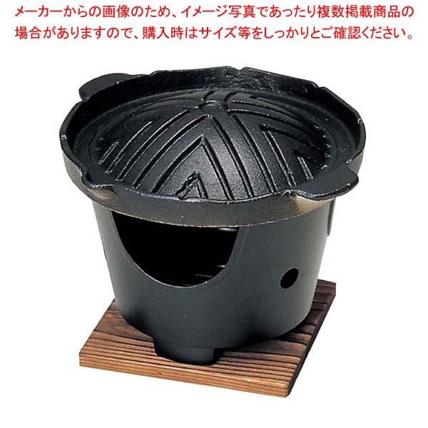 【まとめ買い10個セット品】 アルミ ジンギスカン鍋セット