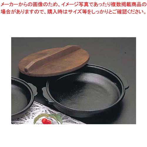 【まとめ買い10個セット品】 アルミ どじょう鍋 大
