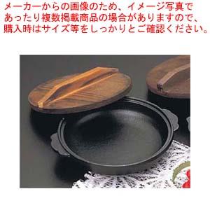 【まとめ買い10個セット品】 アルミ どじょう鍋 小【 卓上鍋・焼物用品 】