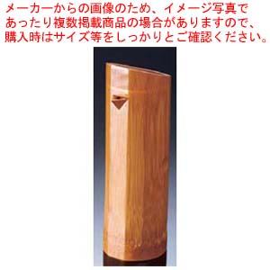 【まとめ買い10個セット品】 スス竹ハツリ酒器(B)中 22-38-13 sale